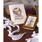 GU 4443 B.Sikora - Holy communion card - Cross Stitch pattern