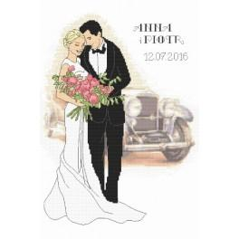 Online pattern - Wedding certificate