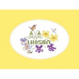 Online pattern - Postcard - Spring