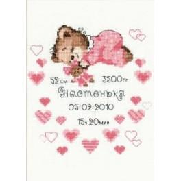 Cross stitch kit - Birth of a girl