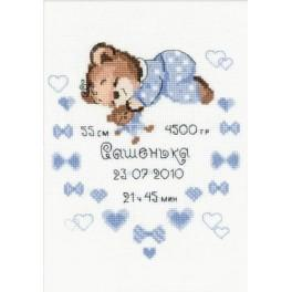 RIO 1124 Cross stitch kit with mouline - Birth of a boy