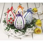 GU 8594 Easter egg with forget-me-not - Cross Stitch pattern