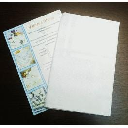 Napkin with Aida insert 70x70 cm white