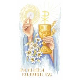 Cross stitch set - In rememberance of First Communion