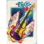 RIO 0042PT Set with mouline and printed background - Rock & Roll