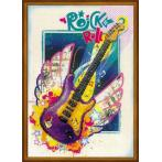 Set with mouline and printed background - Rock & Roll