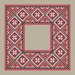 Cross stitch pattern - Ethnic napkin linen I