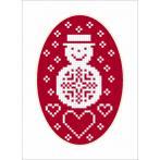 Cross Stitch pattern - Card - Snowman