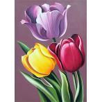 WD021 Diamond painting kit - Tulip aroma