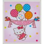 VPN-0175278 Diamond painting kit - Hello Kitty with balloons