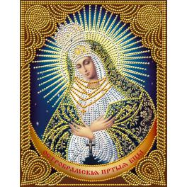 Diamond painting kit - Our Lady of the Gate