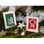 Cross stitch kit - Christmas card - Bells