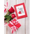 Cross stitch pattern - Valentine's Day card - Teddy
