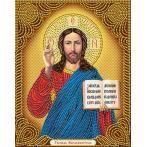 Diamond painting kit - Christ the Savior