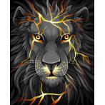 M AZ-1745 Diamond painting kit - Lava lion
