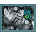 M AZ-1789 Diamond painting kit - Bengal cat and butterfly