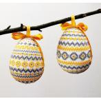 GU 10668 Flower easter egg - Easter eggs with patterns
